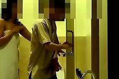 Bhabhi fluorescent hotel boy